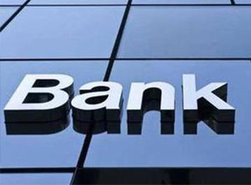注销银行基本账户
