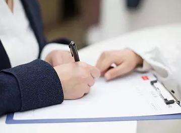 税务登记注销