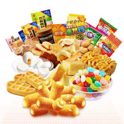 重庆零食商标注册