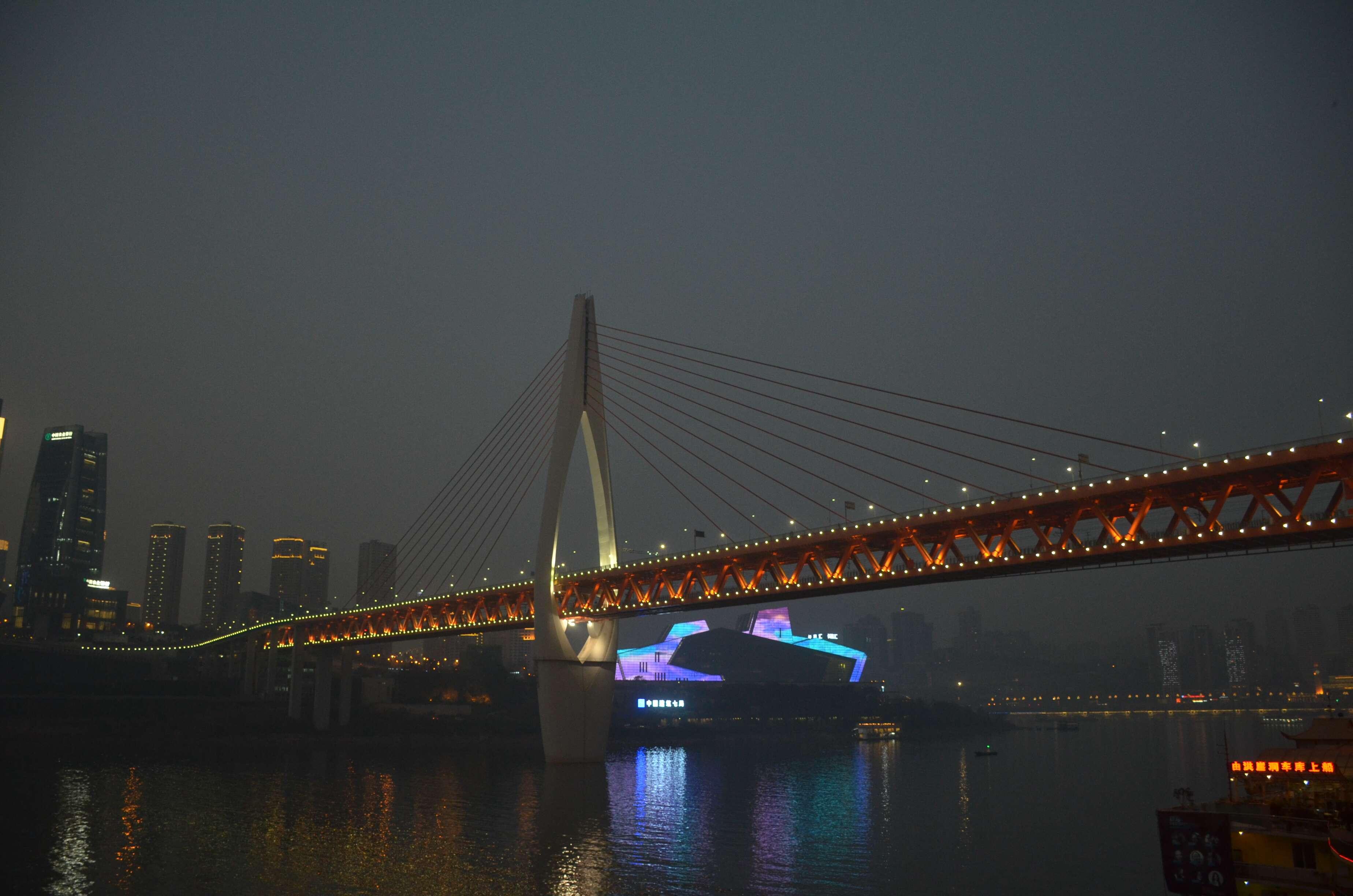 重庆某摄影公司商标注册成功案例